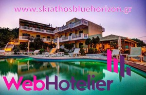 sbh web hotelier - Αντιγραφή