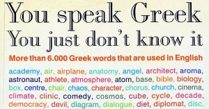 The Greek language is one of the richest languages in the world, distinguished by an extensive vocabulary.